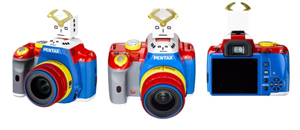 Must have a Pentax :)